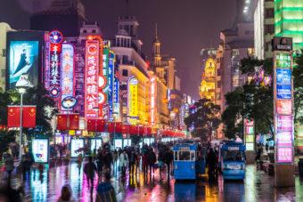 Shanghai rainy day activity