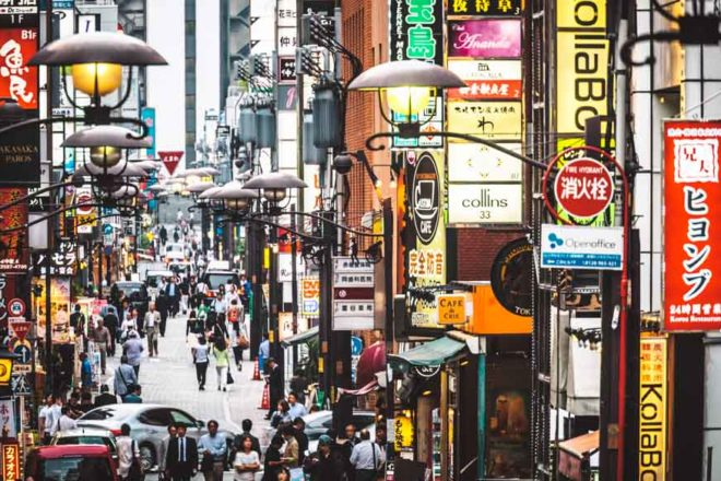 Crowded streets of Tokyo
